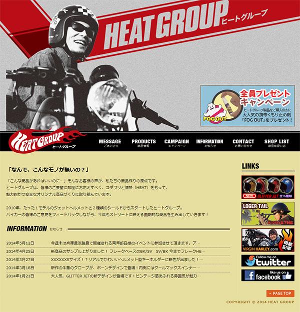 heatg1
